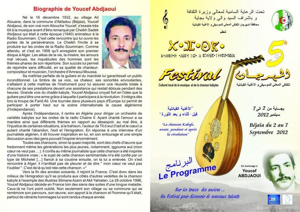 5è festival de la musique et de la chanson kabyle Prog1-1024x724