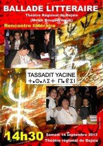L'anthropologie et les sociétés «berbères» par Tassadit Yacine tassadit_yacine-212x300