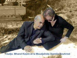 Mhand et Djamila Bouhired